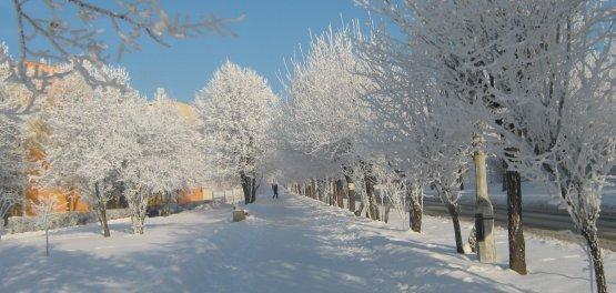 Busko-Zdrój: Wczasy zima 2020