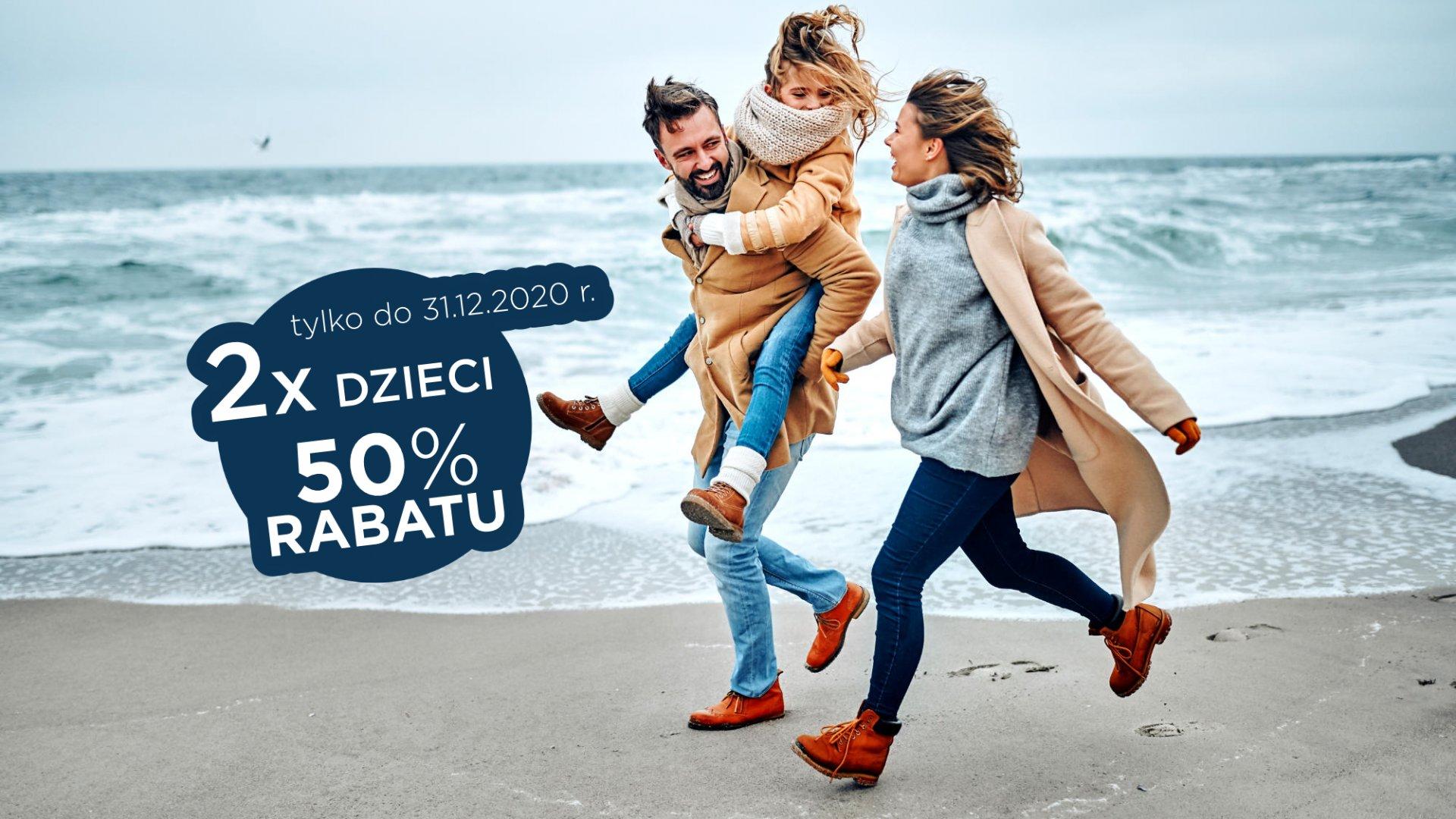 Copy_Winter Holidays in Kołobrzeg ALL INCLUSIVE